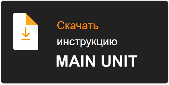 Скачать руководство пользователя на автомобильный видеоэндоскоп VE TITAN A2 MAIN UNIT
